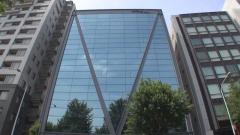 昭和パックス株式会社