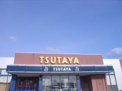 TSUTAYA津幡店