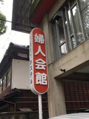 ユースホステル宮崎県婦人会館