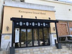 株式会社鴨川グランドホテル