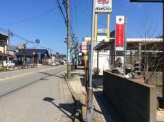 「森田駅前」バス停留所