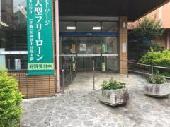 琉球銀行首里支店