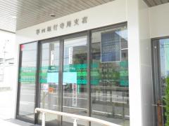 第四銀行寺尾支店