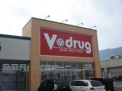 V・drug池田店