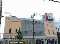 Honda Cars東京中央環七大谷田店