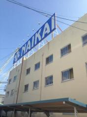 内海造船株式会社