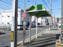 「瑠璃光町」バス停留所