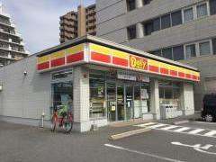 デイリーヤマザキ大分県庁前店