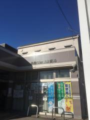 名古屋如意郵便局