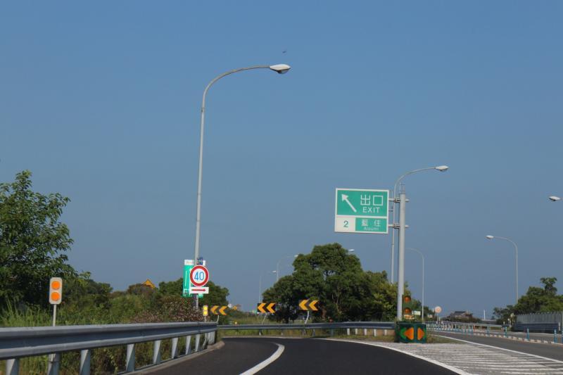 徳島自動車道 藍住IC(板野郡藍...