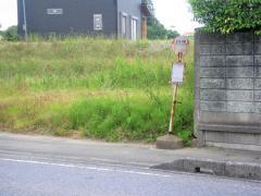 「道祖神」バス停留所