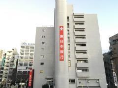東日本銀行板橋駅前支店