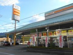 トヨタカローラ岐阜下呂店