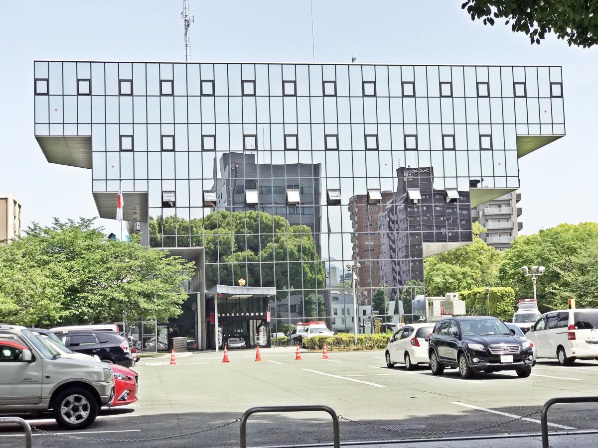熊本中央警察署(熊本市中央区)...