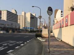 「吾妻通四丁目」バス停留所