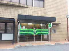 西兵庫信用金庫姫路北支店