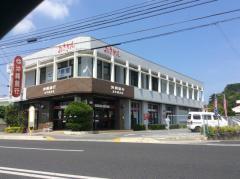 沖縄銀行北中城支店