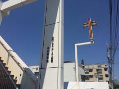 日本イエス・キリスト教団 名古屋教会