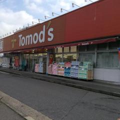 トモズ東小金井店