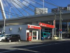 ニッポンレンタカー青森駅前営業所