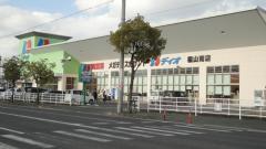 ディオ福山南店
