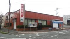 肥後銀行玉名駅前支店