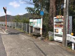 「中大木」バス停留所