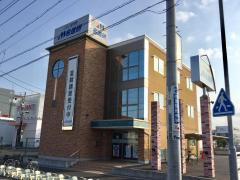名進研徳重校