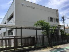 私立報徳学園中学校