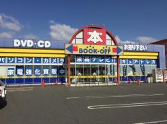 ブックオフ岡山妹尾店