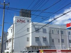 沖縄銀行北谷支店