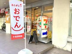 セブンイレブン名古屋栄2丁目店