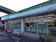 ファミリーマート淡路町岩屋松帆店