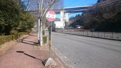 「法沢」バス停留所