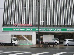 トヨタレンタリース静岡静岡新幹線口店