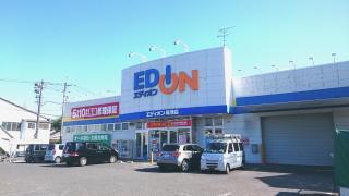 エディオン境港店