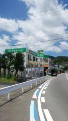 タイヤガーデン東長崎