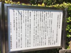 五百羅漢天寧寺