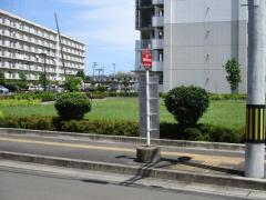 「袋原市営住宅前」バス停留所