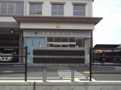 奈良市西消防署