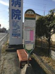 「浜松北病院」バス停留所