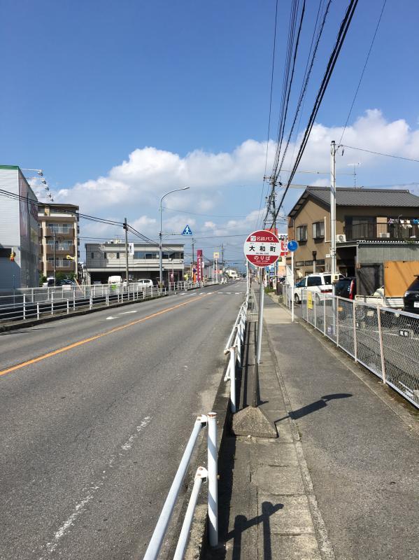名鉄バス「大和町」バス停留所(...