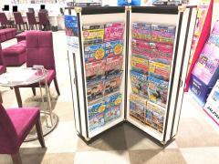 JTBイオンモール岡山店