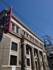 株式会社南都銀行