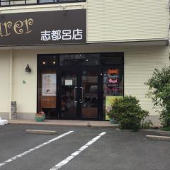 クンクン・ジュレ・志都呂店