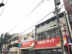 ツルハドラッグ鹿島田店