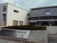 (財)愛媛県県民文化会館