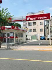 ニッポンレンタカー竹の塚営業所