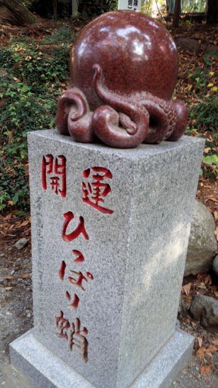 高尾山公園