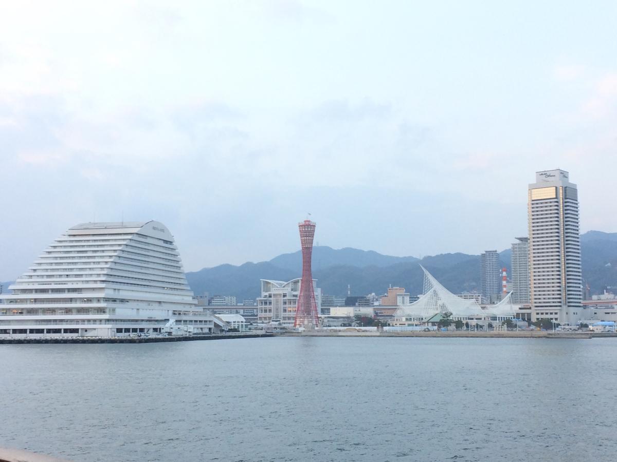 神戸ハーバーランドです